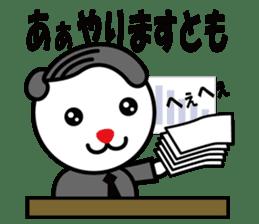 Sidepart Hairstyle Rabbit sticker #1258003
