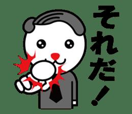 Sidepart Hairstyle Rabbit sticker #1258006