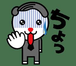 Sidepart Hairstyle Rabbit sticker #1258009