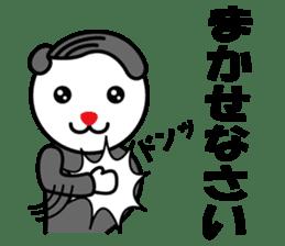 Sidepart Hairstyle Rabbit sticker #1258011