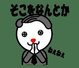 Sidepart Hairstyle Rabbit sticker #1258012