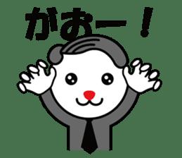 Sidepart Hairstyle Rabbit sticker #1258013