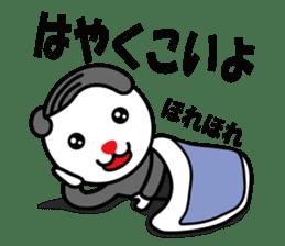 Sidepart Hairstyle Rabbit sticker #1258016
