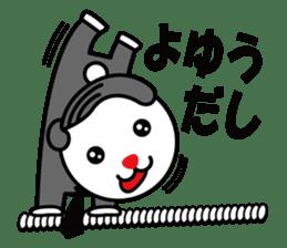 Sidepart Hairstyle Rabbit sticker #1258018