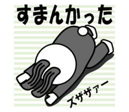 Sidepart Hairstyle Rabbit sticker #1258021