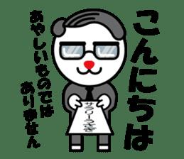 Sidepart Hairstyle Rabbit sticker #1258022