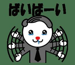 Sidepart Hairstyle Rabbit sticker #1258023