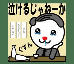 Sidepart Hairstyle Rabbit sticker #1258025