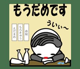 Sidepart Hairstyle Rabbit sticker #1258026