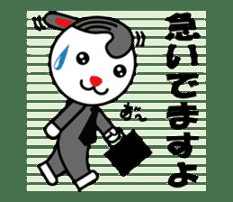 Sidepart Hairstyle Rabbit sticker #1258035