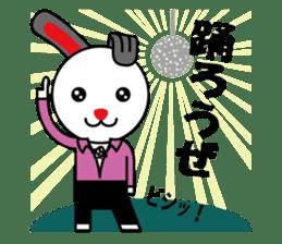 Sidepart Hairstyle Rabbit sticker #1258038
