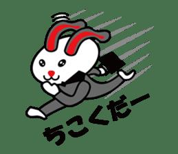 Sidepart Hairstyle Rabbit sticker #1258039