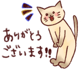 Cat sticker #1258443