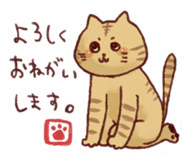 Cat sticker #1258444