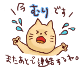 Cat sticker #1258446