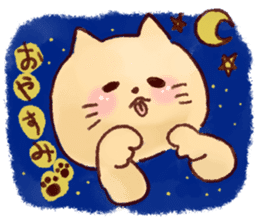 Cat sticker #1258449