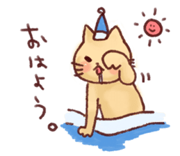 Cat sticker #1258452