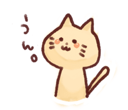 Cat sticker #1258464
