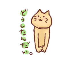Cat sticker #1258477