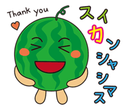 FRUITS AND VEGETABLES WORD CHAIN sticker #1262963