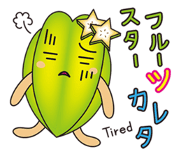 FRUITS AND VEGETABLES WORD CHAIN sticker #1262966