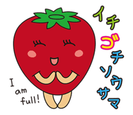 FRUITS AND VEGETABLES WORD CHAIN sticker #1262976
