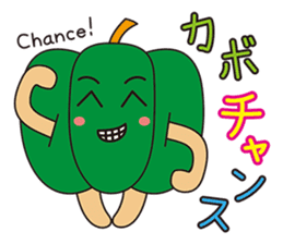 FRUITS AND VEGETABLES WORD CHAIN sticker #1262985