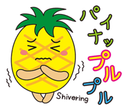 FRUITS AND VEGETABLES WORD CHAIN sticker #1262986