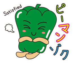 FRUITS AND VEGETABLES WORD CHAIN sticker #1262987