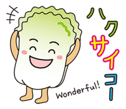 FRUITS AND VEGETABLES WORD CHAIN sticker #1262989