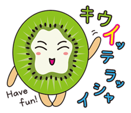 FRUITS AND VEGETABLES WORD CHAIN sticker #1262992