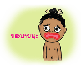 Cute Negrito sticker #1265390