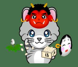 POTENEKO RURI 2 sticker #1265850