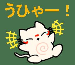 pioEarth organism sticker #1267573