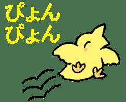 pioEarth organism sticker #1267577