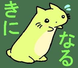 pioEarth organism sticker #1267583