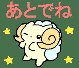 pioEarth organism sticker #1267584