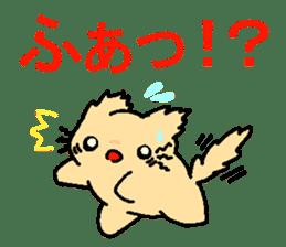 pioEarth organism sticker #1267592