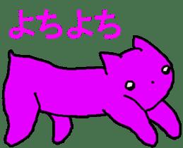 pioEarth organism sticker #1267601