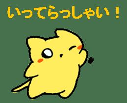 pioEarth organism sticker #1267603