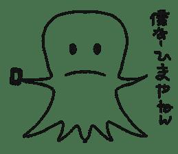 Obake no Nyon sticker #1268052