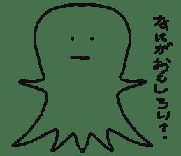 Obake no Nyon sticker #1268054