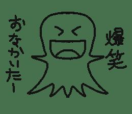 Obake no Nyon sticker #1268055