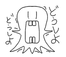 Obake no Nyon sticker #1268066