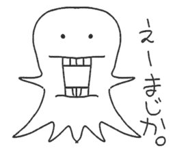 Obake no Nyon sticker #1268070