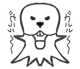 Obake no Nyon sticker #1268081