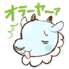 IHATOV animals (IWATE) sticker #1271155