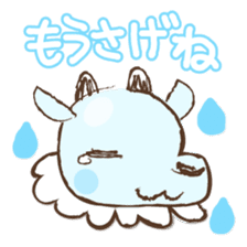 IHATOV animals (IWATE) sticker #1271167