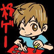 สติ๊กเกอร์ไลน์ Fighting game player for Sticker