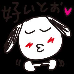 Dialect of Hakata